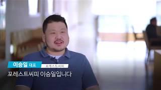 이엑스 비전(EX Vision) - 실시간 교통정보, …