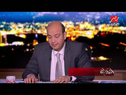 عمرو أديب: معروفة هنشهد الفترة القادمة عدد من العمليات الإرهابية لمحاربة التعديلات الدستورية