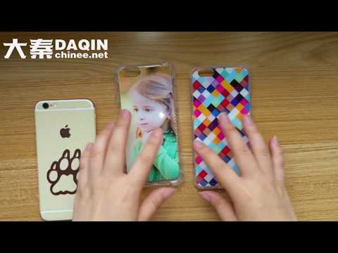 Entrepreneur business ideas - phone case personalize in Bahrain