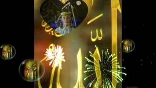 Gema Takbir Idul Fitri ( Selamat Hari Raya Idul Fitri )