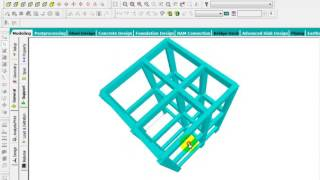 تحليل وتصميم من مجلس قيادة الثورة بناء باستخدام STAAD Pro