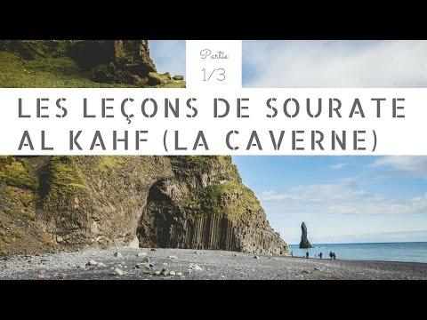 Conférence : Les leçons de sourate Al Kahf - Partie 1/3