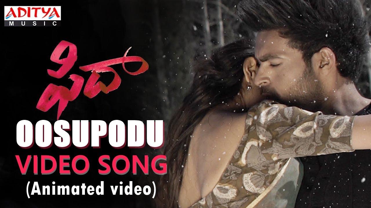 Oosupodu Full Video Song (Animated Video) | Fidaa Songs ...