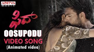 Oosupodu Full Video Song (Animated Video)  | Fidaa Songs | Varun Tej, Sai Pallavi | Bunny Naidu
