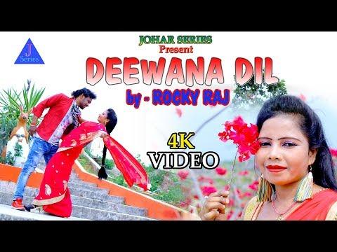 Rocky Raj - Deewana Dil   Official Music Video   Latest Santali Songs