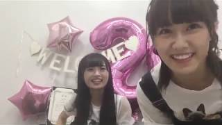 NGT48 中井りか SHOWROOM (2017/08/15 16:30頃~) 中井りかと西潟茉莉奈...