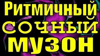 Музыка Сергея Кузнецова
