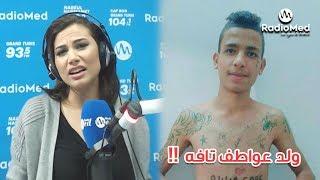 شيرين اللجمي : #ولد_عواطف تافه
