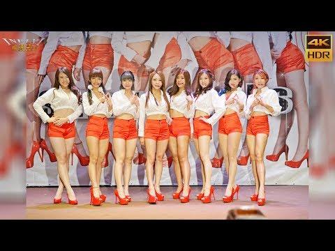 【無限HD】Star Girls 發片記者會 寫真集 Album(4K HDR)