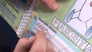 Говорящая Музыкальная азбука - Игра с тетрадью ...
