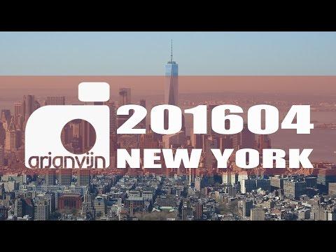 201604 New York City Trip