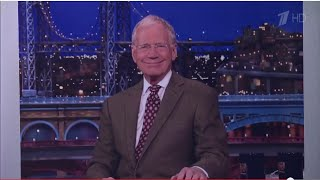 Вечерний Ургант. Новости от Ивана - Дэвид Леттерман (David Letterman)