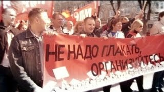 euronews reporter - Russian trade union revival