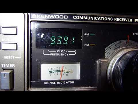 HSK9 Radio Thailand World Service, 2018 March 13, 19:30 UTC, 9390 kHz
