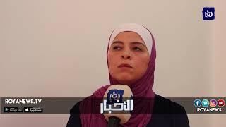 مرض القمح التحسس يثقل كاهل المصابين به بمدينة العقبة الأردنية - (1-10-2018)