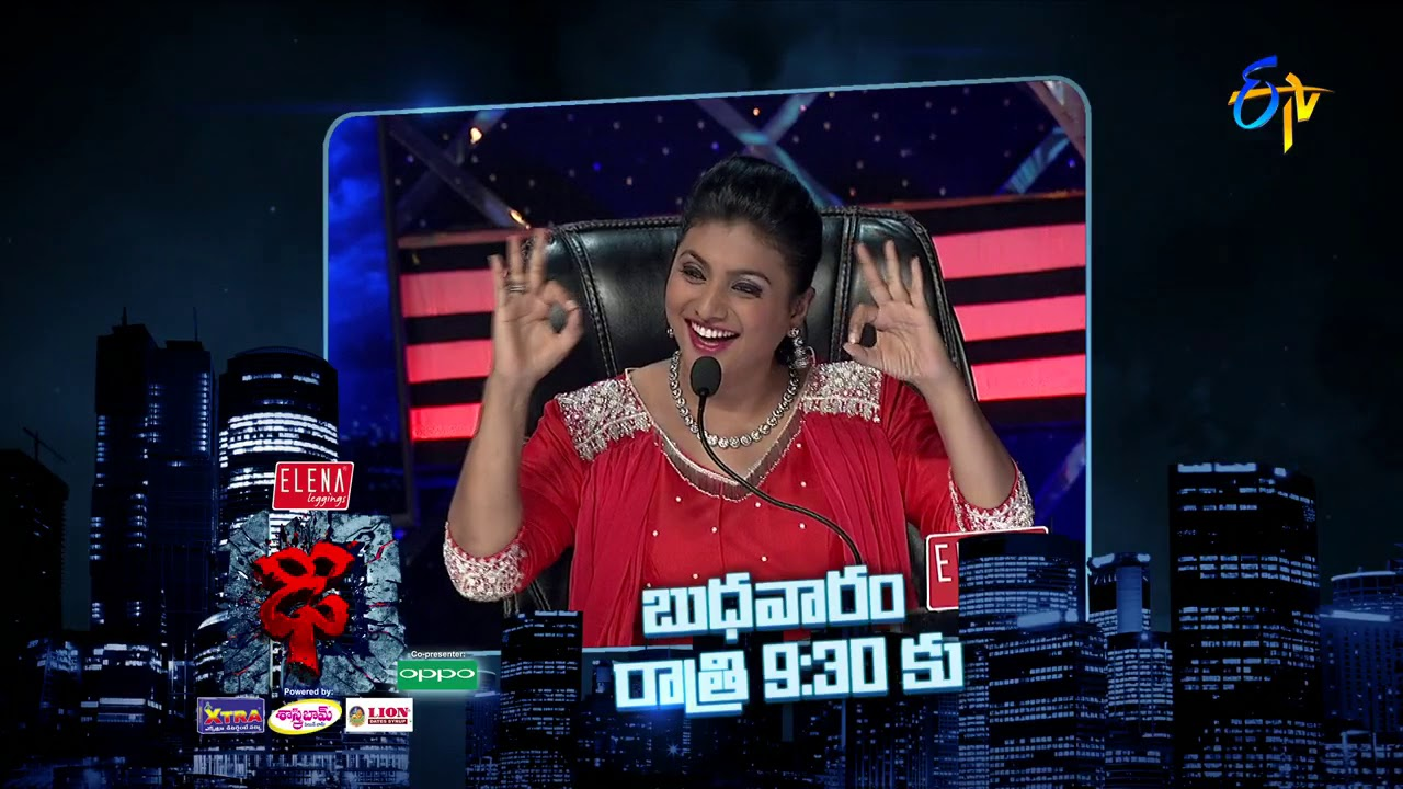 Dhee 10 | 25th October 2017 | Latest Promo - YouTube