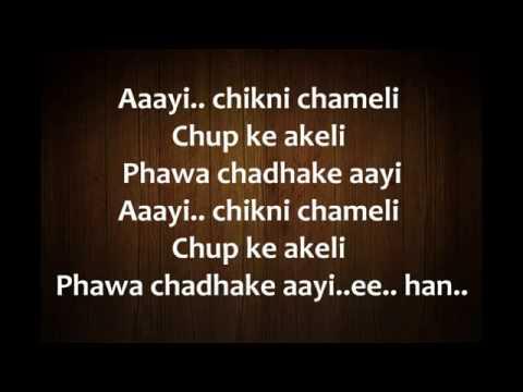 Chikni Chameli Hindi Song Lyrics from Agneepath.mp4