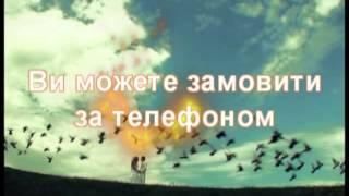 Відео-фото зйомка Волинська обл м.Ковель