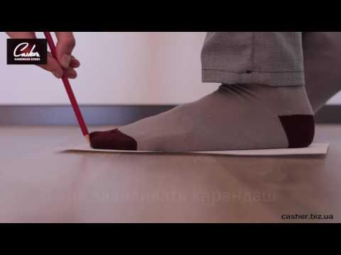 Как измерить длину стопы для определения размера