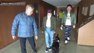 00:14 ホリエモンが盲導犬を体験する 02:57 寺田有希も盲導犬体験 □DVD...