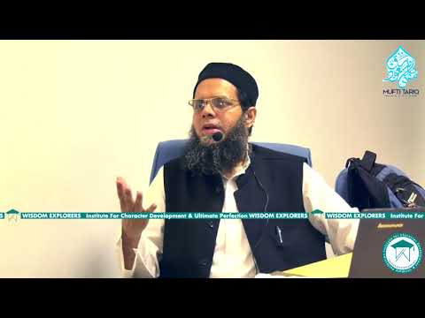 Way Towards Homeschooling Session 1 - Dr. Zeeshan Session by Wisdom Explorers