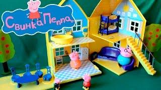 Обзор Нового Игрового набора Домик Свинки Пеппы