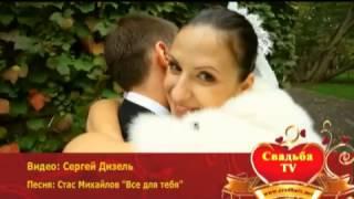Свадьба ТВ (выпуск 51)