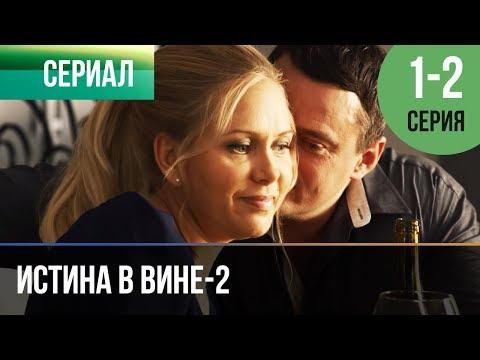 кино про любовь смотрет