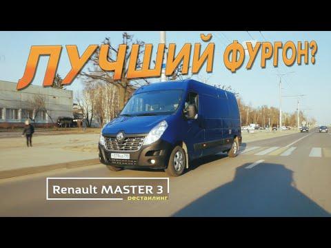 Renault Master -