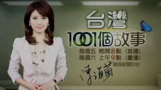 全台灣最貴的飯店~2萬起跳!