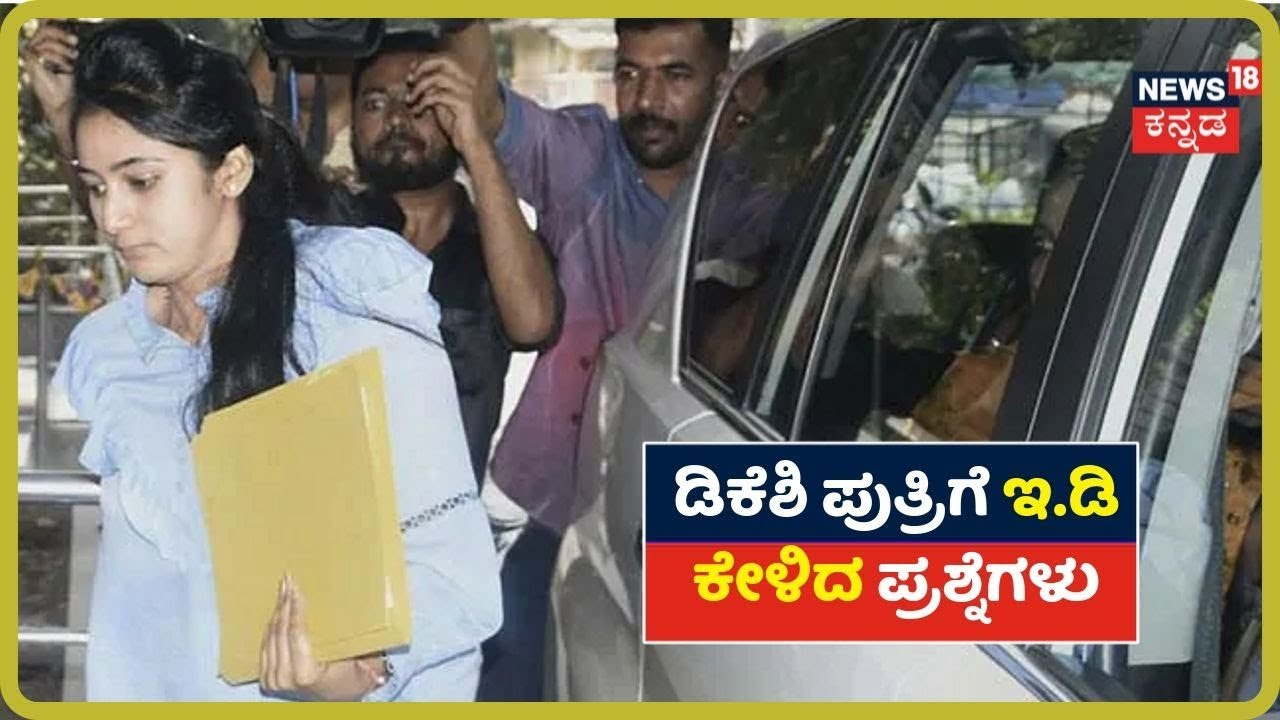 30 Mints 30 News | Kannada Top 30 Headlines Of The Day | Sept 12, 2019