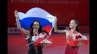 Анна Щербакова Этап Гран при Кубок Китая 2019