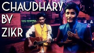 Chaudhary | Rajasthani Folk Song 2014 | Official Music Video