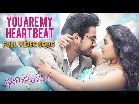 You Are My Heart Beat Full Video Song - IddariLokam Okate Songs   Raj Tharun, Shalini
