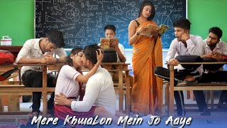Mere Khwabon Mein Jo Aaye | Shahrukh Khan| DDLJ | Cute School Lovestory | AGR Life