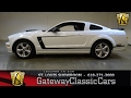 #7222 2007 Ford Mustang GT - Gateway Classic Cars of St. Louis