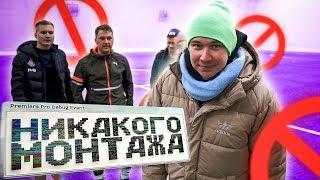 НЕЧАЙ БОЛЬШЕ НЕ ДОЛБАНУТЫЙ // самый честный кроссбар челлендж