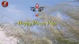 Subho Mahalaya   Agomoni    Happy Durga Puja 2018    New Whatsapp Status   Quotes