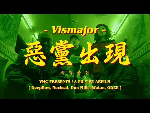 VMC - 악당출현 (The Villains) M/V 2016 (ENG, 中國語, 日本語 subtitle ver.)
