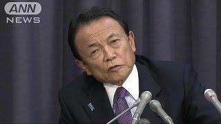 英国民投票は「ポピュリズム」日本の閣僚も困惑(16/06/28)
