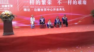 BMcom + Открытие Бянь-Цзяня. Китай. Урумчи(, 2012-09-18T12:48:45.000Z)