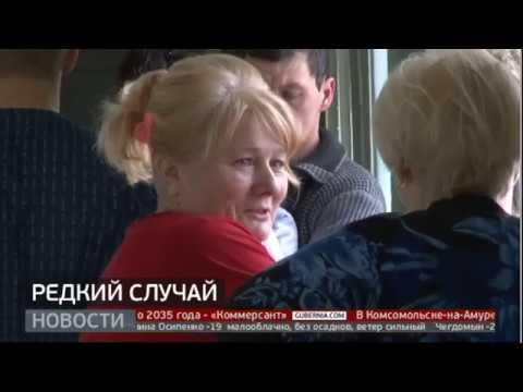 Редкий случай. Новости. 05/12/2019. GuberniaTV
