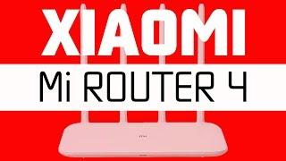 видео Новый мощный и стабильный Wi-Fi роутер с поддержкой 4G модемов