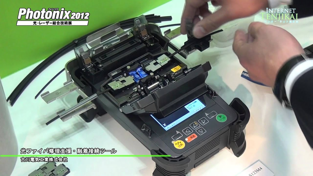 Photonix 2012 Optical Fiber Repair Support Fusion