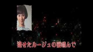 東京が一番だった時 よく歌った曲です・
