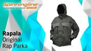 куртка для рыбалки Rapala Original Rap Parka