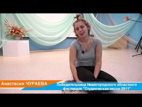 выкса нижегородскои обл знакомства 45