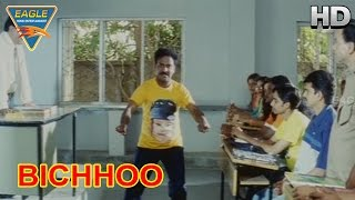 Bichhoo hindi movie|| venu madhav comedy scene || nitin, neha, prakash raj || eagle hindi movies