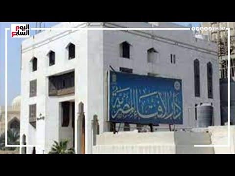 عاجل - دار الإفتاء تعلن ميعاد وقفة عرفات وأول أيام عيد الأضحى