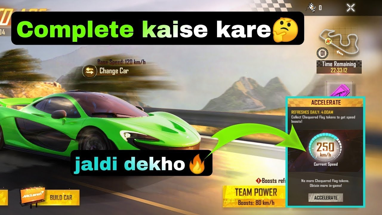 CLAIM FREE CAR SKIN IN RACE TO ACE EVENT   RACE TO ACE EVENT   MCLAREN EVENT FREE FIRE   MGAMER
